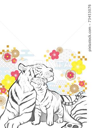 2022 Tora新年元旦賀卡模板(無文本) 73453076