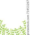 水彩風格鮮綠色下框垂直 73453267