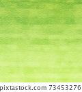 帶有紙張紋理正方形的新鮮綠色背景材料 73453276