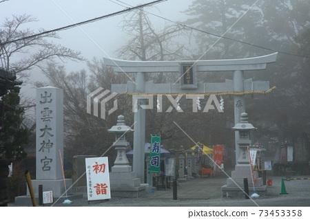 Izumo Daijingu in the fog 73453358
