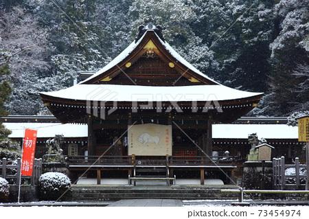 White Izumo Daijingu 73454974