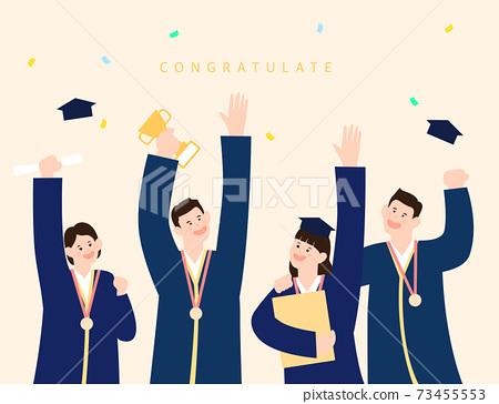 入口到畢業圖05 73455553