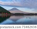 (Shizuoka Prefecture) Mt. Fuji evening view from Lake Tanuki 73462636