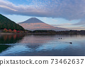 (Shizuoka Prefecture) Mt. Fuji evening view from Lake Tanuki 73462637