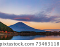 (Shizuoka Prefecture) Mt. Fuji evening view from Lake Tanuki 73463118