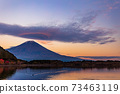 (Shizuoka Prefecture) Mt. Fuji evening view from Lake Tanuki 73463119