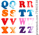 Rubber stamp letters 73463530