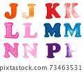 Rubber stamp letters 73463531