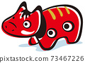 紅蜂(固體塗料)的插圖 73467226