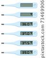 溫度計圖(藍色) 73469906