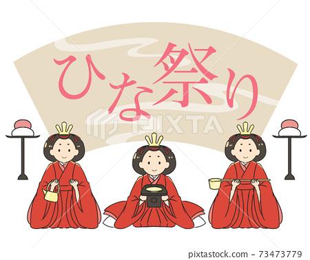 希娜·祭里人物三名正式女性 73473779