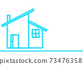 My home image illustration, invitation roof, white background, text space, copy space 73476358