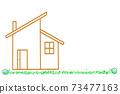 我的家庭草坪圖白色背景副本空間輸入空間空白 73477163