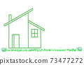 My home lawn illustration white background copy space input space blank space 73477272