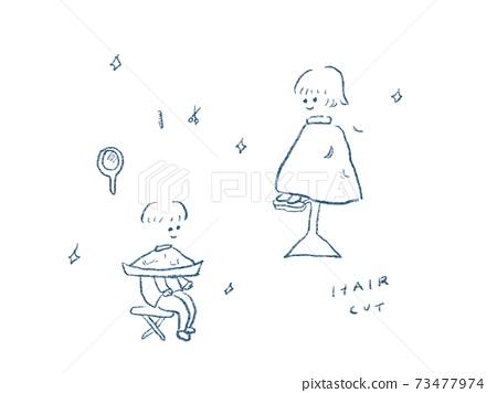어린이, 아이, 헤어커트 73477974