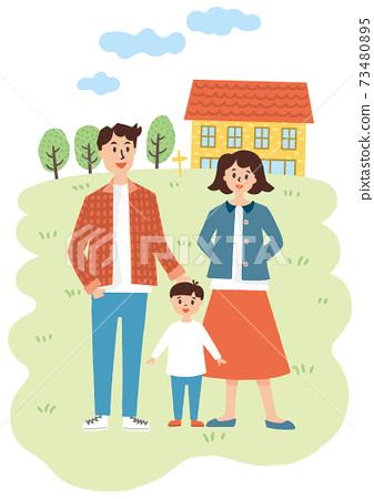 my home 73480895