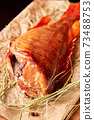 Smoked sea perch on wooden cutting board. 73488753