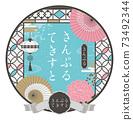 Taisho romance design template circular in spring colors 73492344