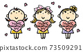 Hand drawn illustration of a cute girl with a valentine heart 73509291