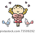 Hand drawn illustration of a cute girl and a little bird with a valentine heart 73509292