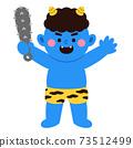 藍妖做萬歲 73512499