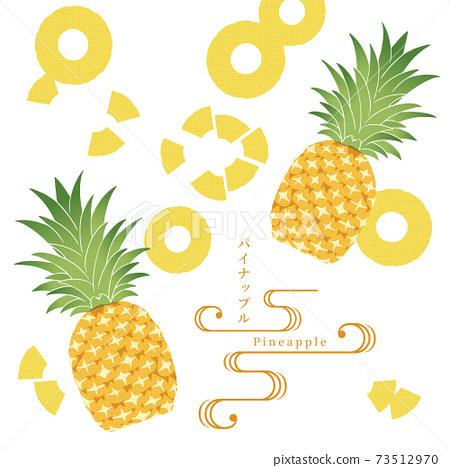 菠蘿插圖/擦手風格/日式 73512970