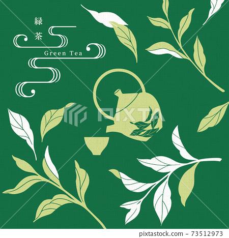 綠茶插圖/擦手風格/日式 73512973