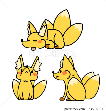 Fox yellow cute illustration animal 73516984