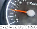 Tachometer 73517530