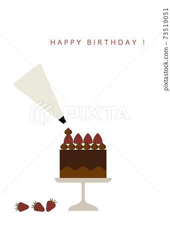 초콜릿 케이크 생일 카드 73519051