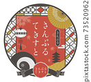 Autumn Kyoto landscape design template 73520962