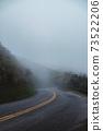 起霧的山區公路 73522206