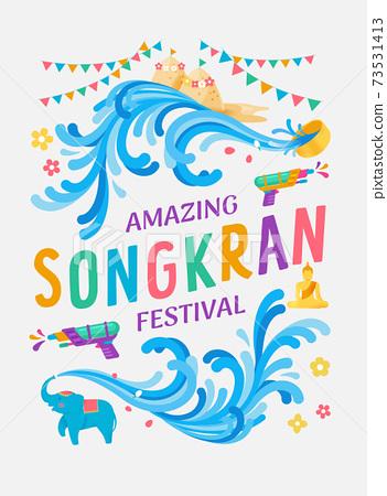 Songkran festival Thailand water splash illustration. 73531413