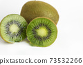 Fresh kiwi fruit on white background 73532266