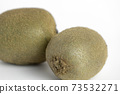 Fresh kiwi fruit on white background 73532271