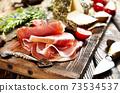 italian antipasto 73534537