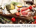 italian antipasto 73534538