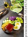 salad 73534571