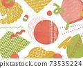 Pop geometric pattern watercolor autumn color 73535224