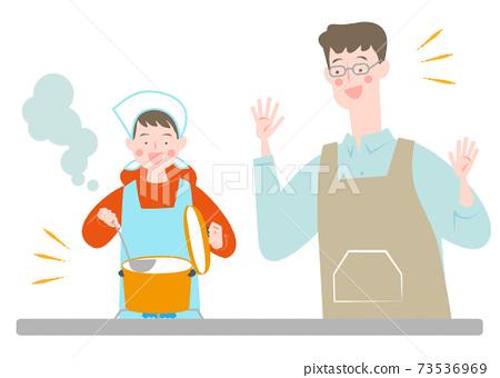 男孩和男人做飯 73536969