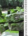 苔蘚覆蓋的吳哥石佛1 73540890