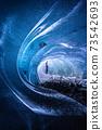 Ice cave 73542693