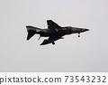 空中自衛隊RF-4E偵察機 73543232