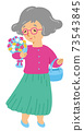 Elderly woman who bought a bouquet 73543845