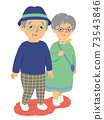 An elderly couple going out somewhere 73543846