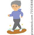 Elderly woman walking cheerfully 73543848