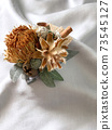 Dried flower corsage 73545127
