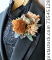Dried flower corsage 73545128