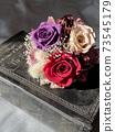 玫瑰的胸花 73545179