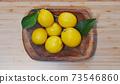 Fresh lemon 73546860